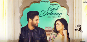 sajjan adeeb songs, white hill music new song,gal dohaan vich mp3