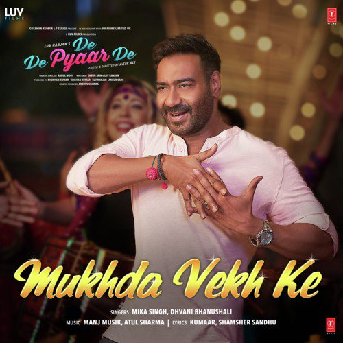 De De Pyaar De, Mika Singh new song, bolywood dance song 2019