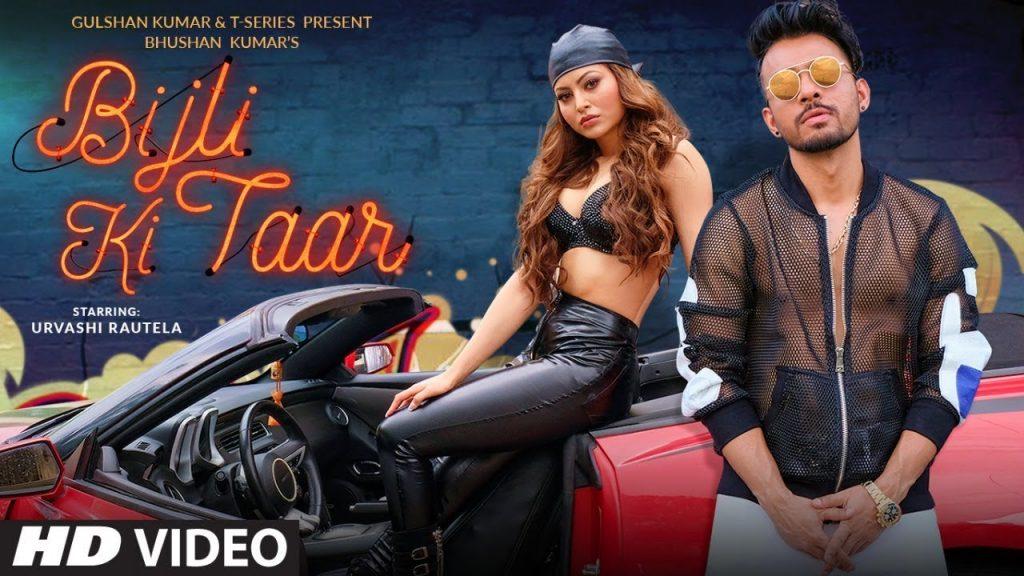 Tony kakkar, Bijli Ki Taar Song, Bijli Ki Taar Video, T - Series