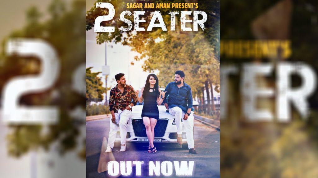 Sagar, SJ, Free MP3 Download