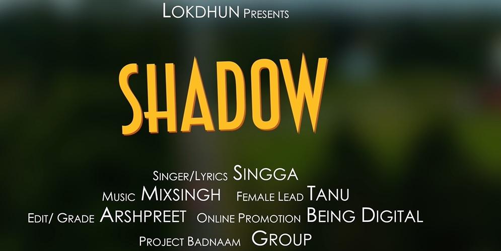 shadow song singaa