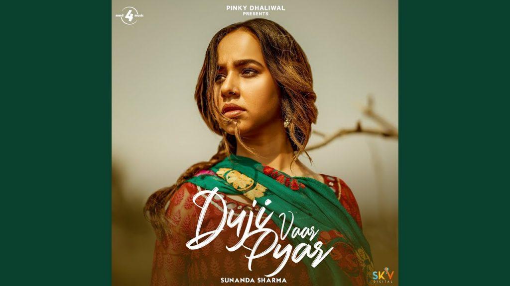 Duji Vaar Pyar Song Download, Duji Vaar Pyaar Song Mp3 Download, New Punjabi Songs, Sunanda Sharma New Song Duji Vaar Pyaar