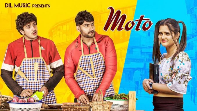 Meri Moto Song Download, Moto Song Download, Moto Song - Ajay Hooda, Moto Song - Latest Haryanvi Song 2020, New Haryanvi Song,