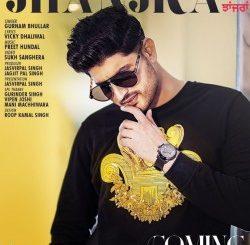 Jhanjran Mp3 Song Download, Gurnam Bhullar New Song 2020, Gurnam Bhullar Songs, New Punjabi Songs