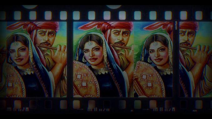 Sahiba Song Mp3 Download, Sahiba Song Simran Kaur, Sahiba - Simran Kaur, Simran Kaur Dhadli - Sahiba,