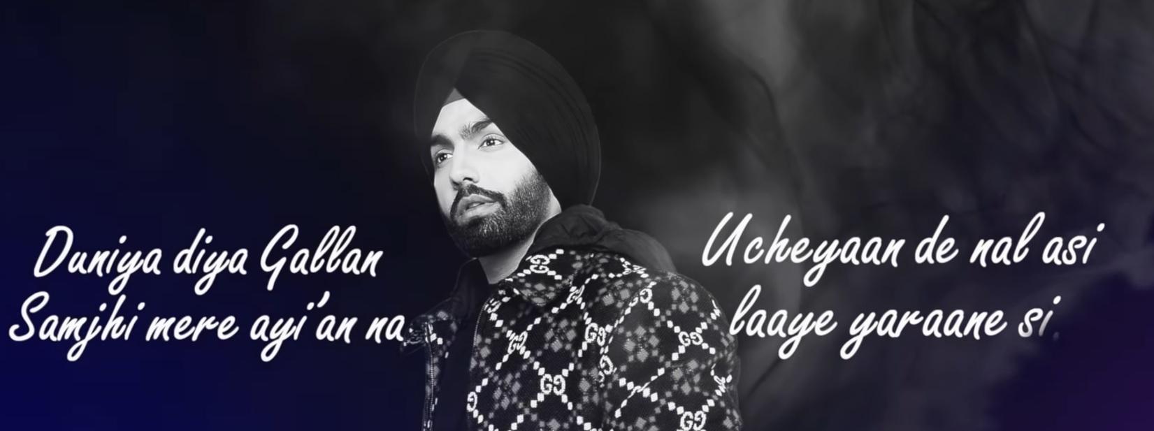 Tod Da Dil – Ammy Virk Latest Song