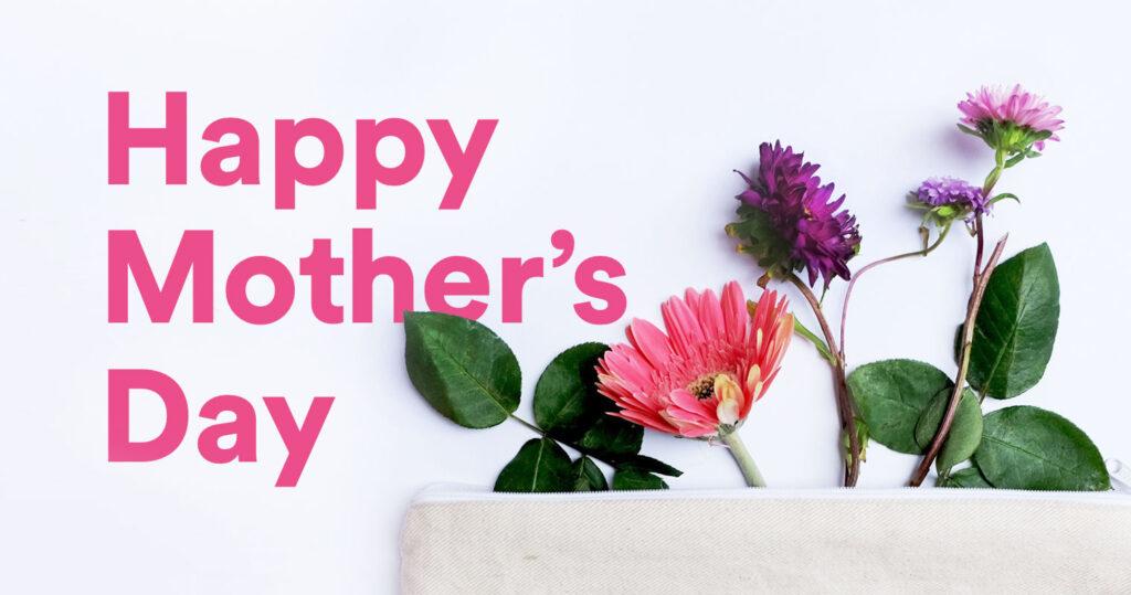 Happy Mothers Day, Mothers Day Songs, Neha Kakkar Songs, Tu Kitni Acchi Hai Song,