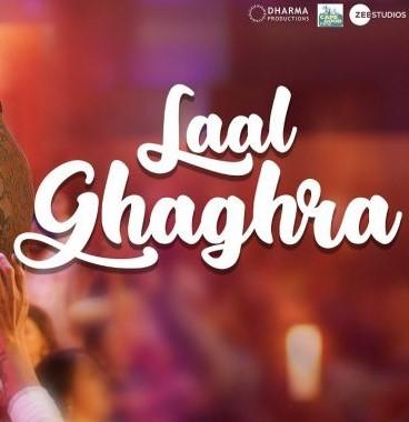 Laal Ghagra Mp3 Download, Billo Tera Laal Ghagra Mp3 Download, Good Newzz Song,