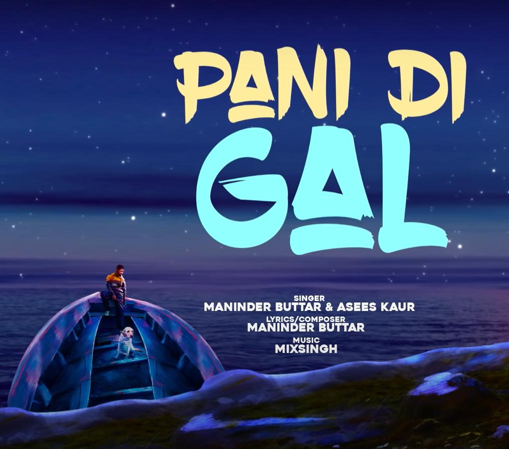Pani Da Gal Mp3 Download, Pani Da Gal, Maninder Buttar Songs, #Jugni