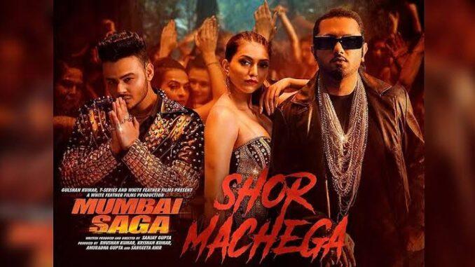 Shor Machega Mp3 Download, New Punjabi Song 2021, Honey Singh Mp3 Song, Yo Yo Honey Singh New Song,