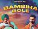 Bambiha Bole Lyrics, Bambiha Bole Song Lyrics, Sidhu moosewala Sonngs, Sidhu Moose Wala All Songs,
