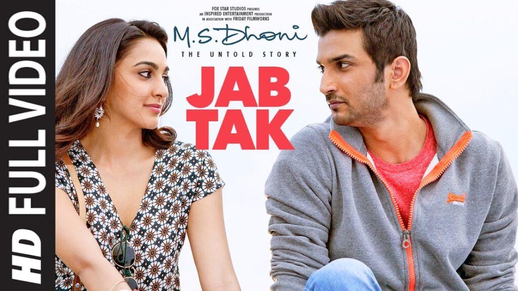 Jab Tak M.S.Dhoni mp3 Download