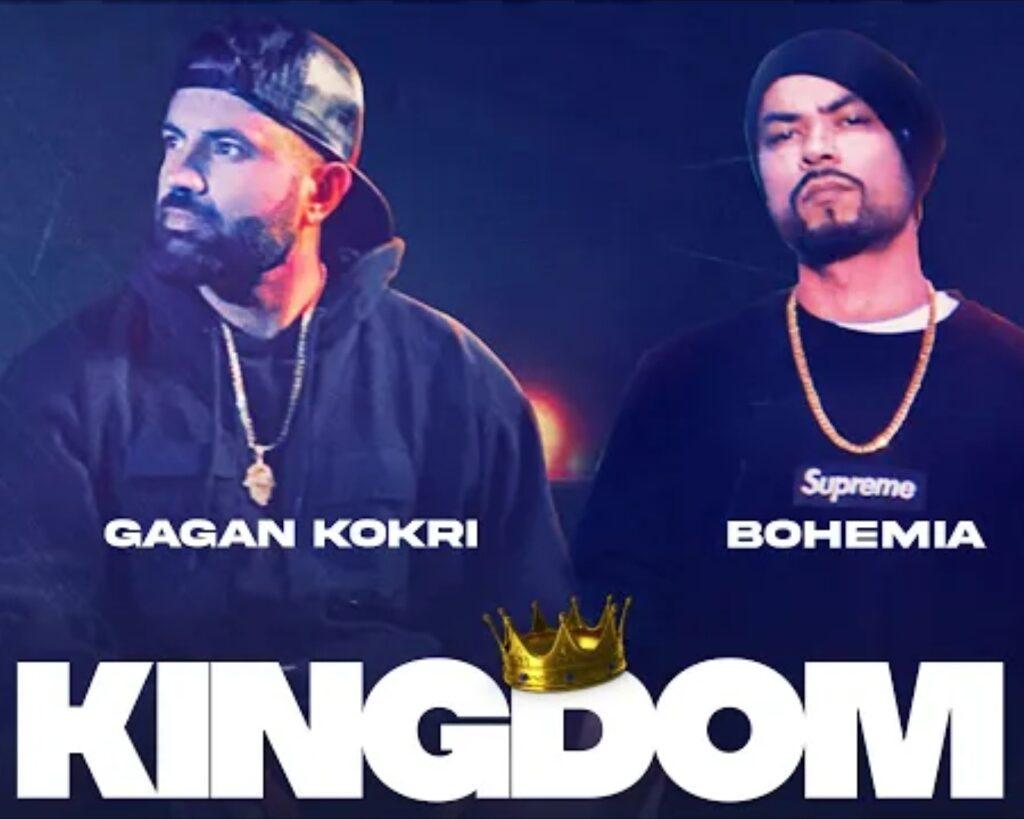 KINGDOM mp3 song download, Gagan kokri song Download, Lyrics Mp3 Song