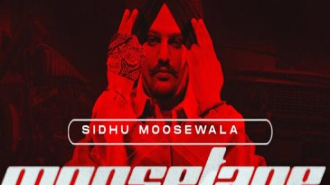 Moostape 2021 Download, Bitch Im back Song Download, Bitch I'm Back Song Lyrics, Bitch I'm back Mp3 Download, Sidhu Moose Wala New Song 2021, Sidhu Moosewala Mp3,