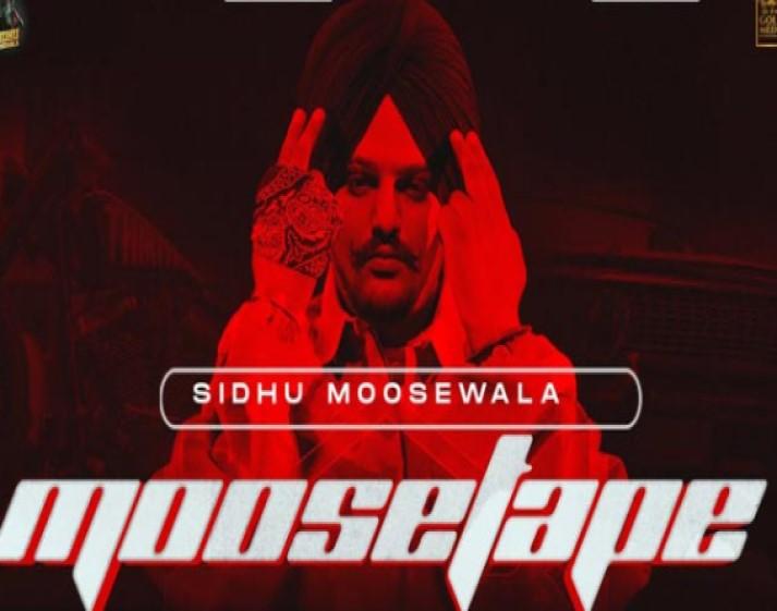 Moostape 2021 Download, Bitch Im back Song Download, Bitch I'm Back Song Lyrics, Sidhu Moose Wala New Song 2021, Djpunjab song, Unfuckwithable Song,