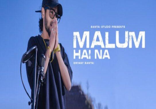 Malum Hai Na song, Malum Hai Na song lyrics