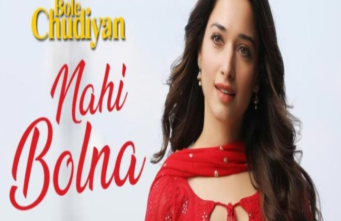 Nahi Bolna Song Download, nahi bolna song lyrics