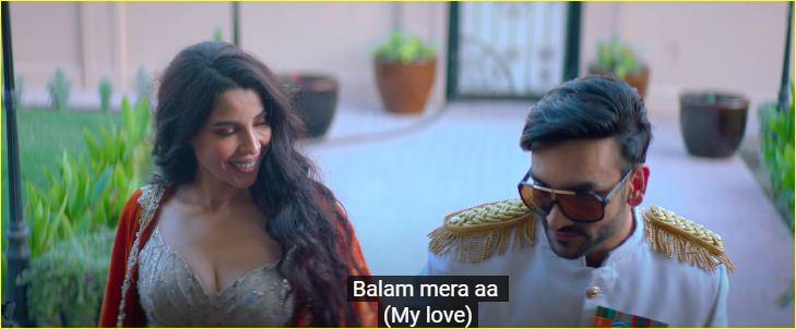 Fazilpuria New Song, balam ka system song, fazilpuria song,
